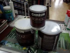 STOPHOLZ CHREON CERA EX STOPPANI BOLOGNA