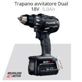 Trapano Panasonic EY74A2LJ2G